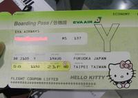 Kitty1_4